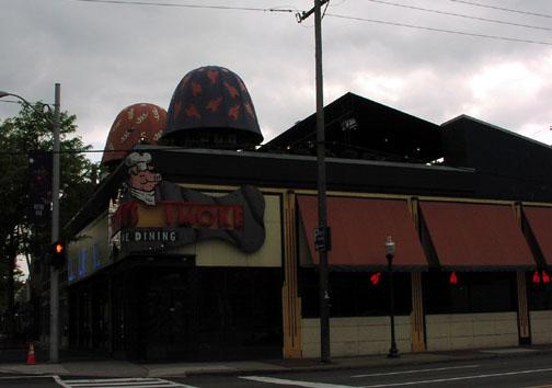 Royal Oak , Memphis Smoke