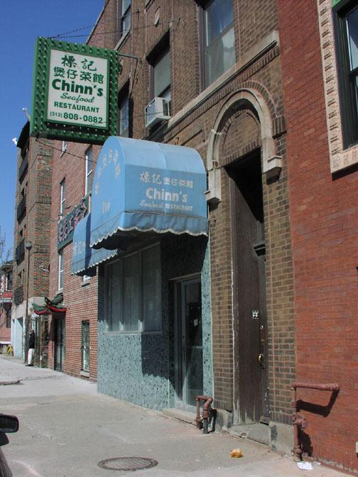 Chinn's , Chicago