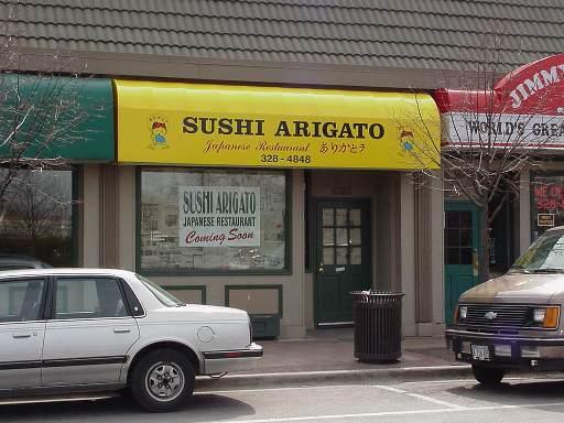 Sushi Arigato , Evanston