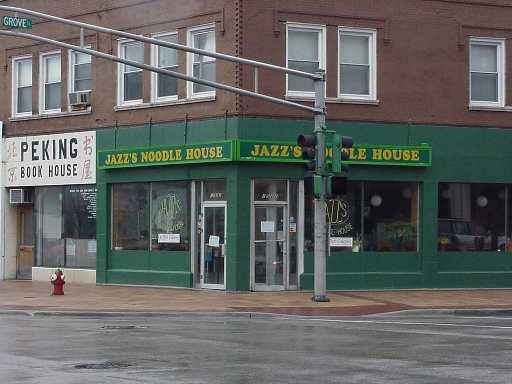 Jazz Noodle House , Evanston