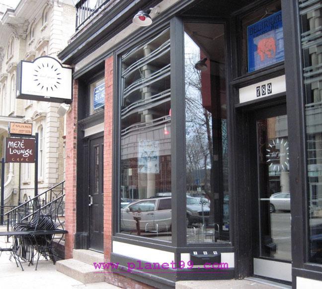 Bad Genie Rock Lounge  , Milwaukee