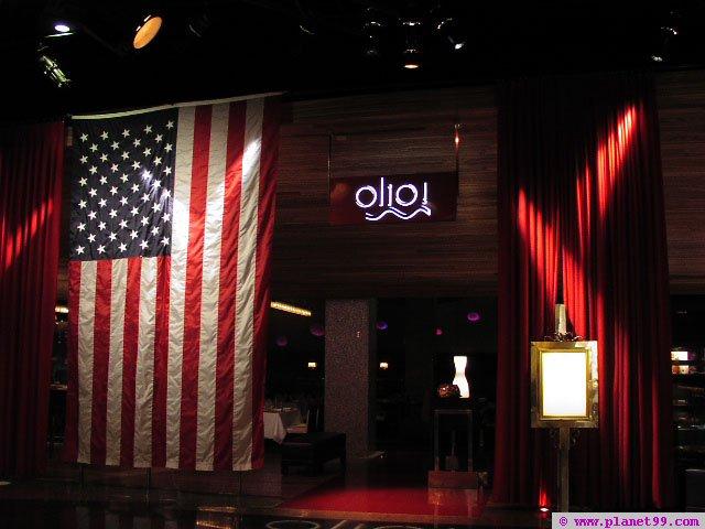 Olio!  , Las Vegas