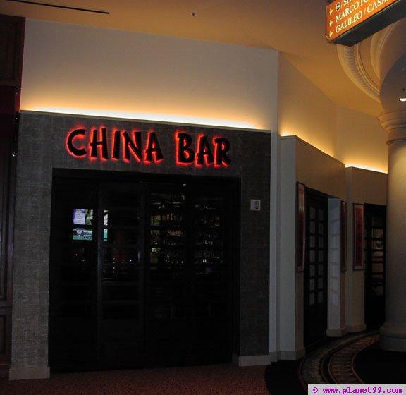China Bar  , Las Vegas