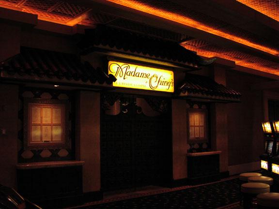 Madame Ching's , Las Vegas