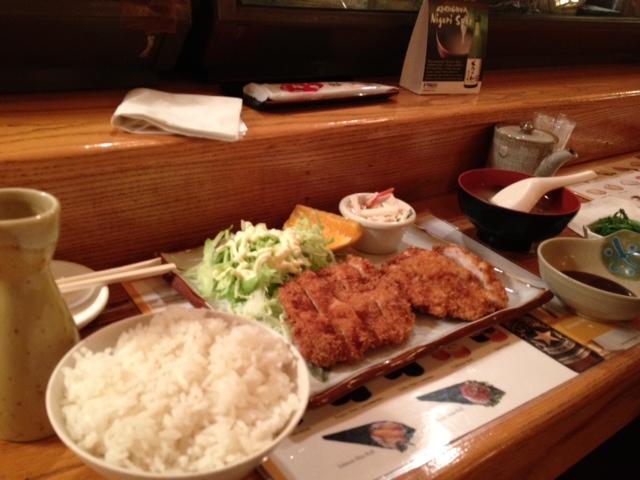 Ginza Restaurant , Chicago