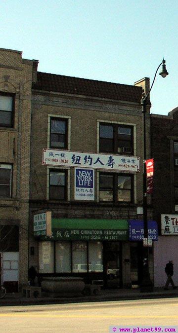 New Chinatown Restaurant , Chicago