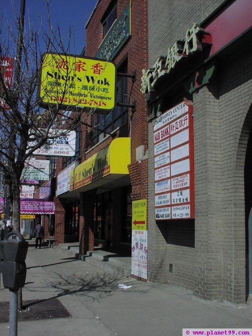 Shen's Wok , Chicago