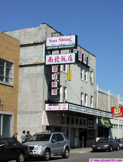San Shing , Chicago