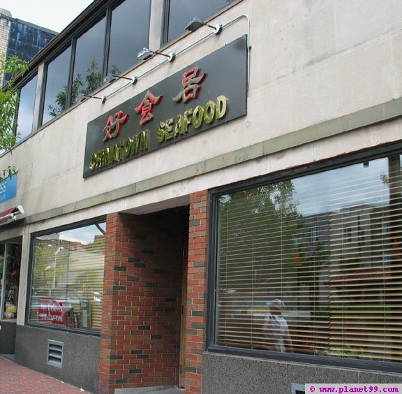 Chinatown Seafood , Brookline