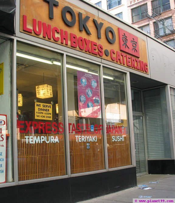 Tokyo Lunchboxes , Chicago