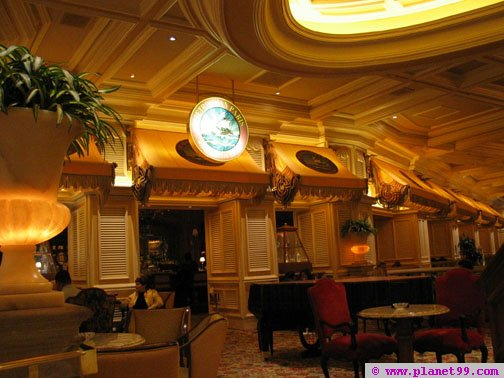 Petrossian Bar Las Vegas