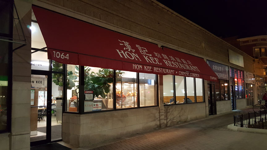 Hon Kee Restaurant , Chicago