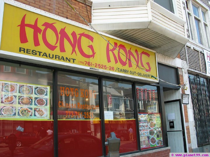 Hong Kong Restaurant , Chicago