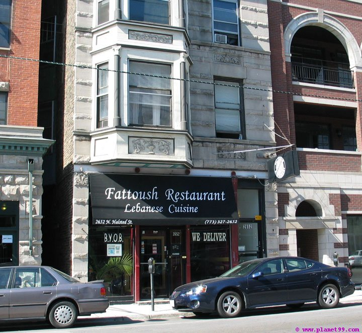 Fattoush Restaurant  , Chicago
