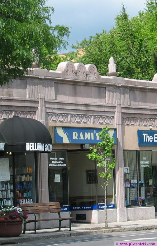 Rami's , Brookline