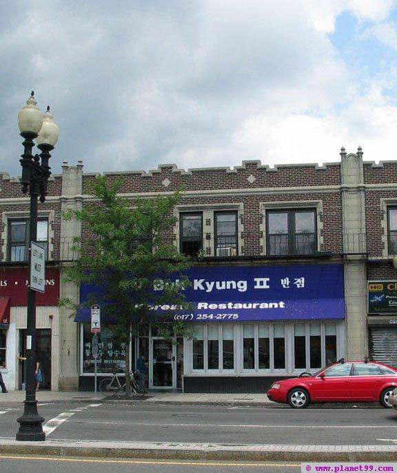 Buk Kyung , Allston