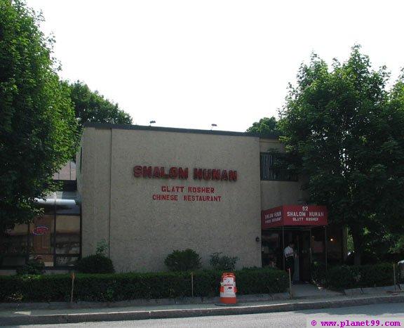 Shalom Hunan , Boston