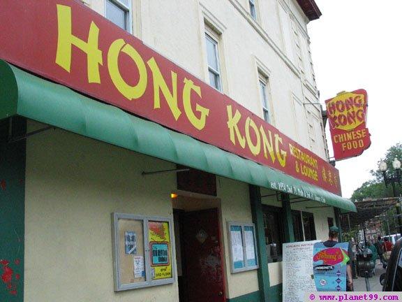 Hong Kong Restaurant and Lounge , Cambridge