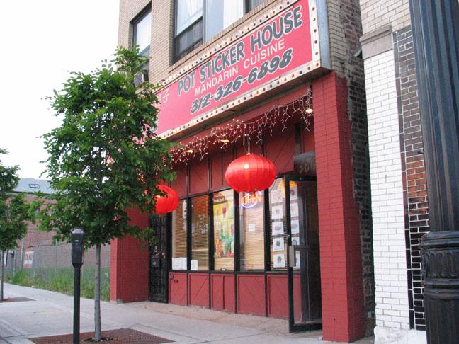 Chicago , Ed's Potsticker House