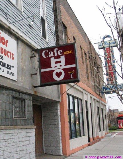 Cafe Bong , Chicago