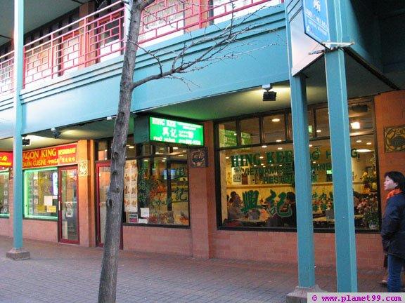Hing Kee Phohung Restaurant , Chicago
