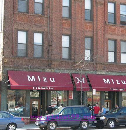 Mizu  , Chicago