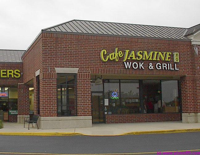 Cafe Jasmine , Wheaton