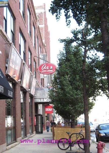 Ai Sushi Lounge , Chicago