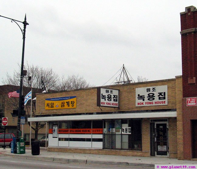 Ssyal Ginseng House , Chicago