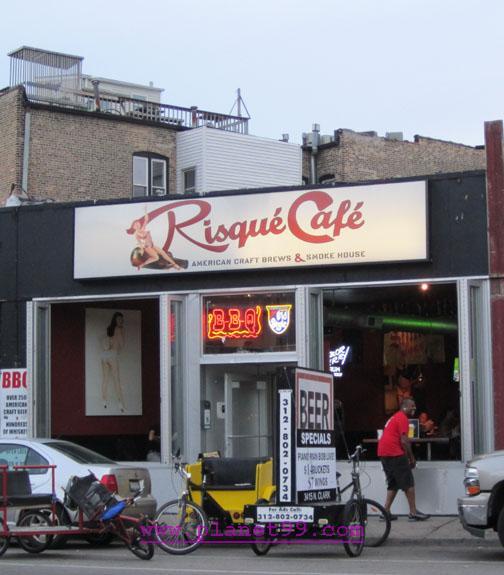 Risque Cafe  , Chicago