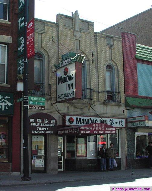Mandar Inn , Chicago