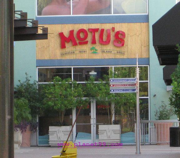 Motus , Glendale
