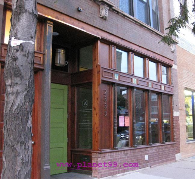 Logan Square Kitchen  , Chicago