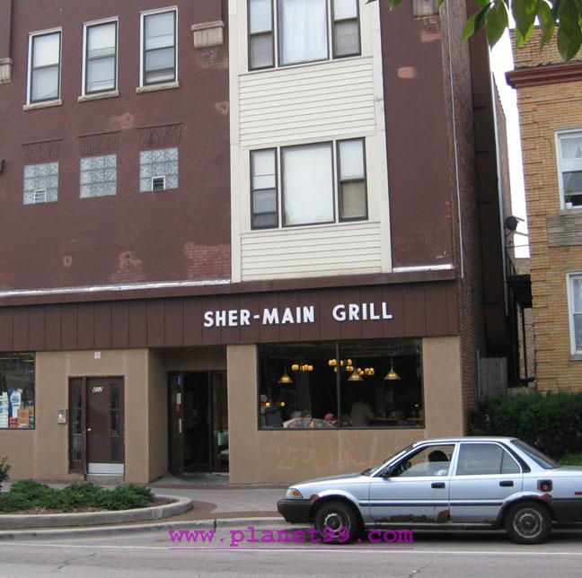 Sher-Main Grill , Evanston