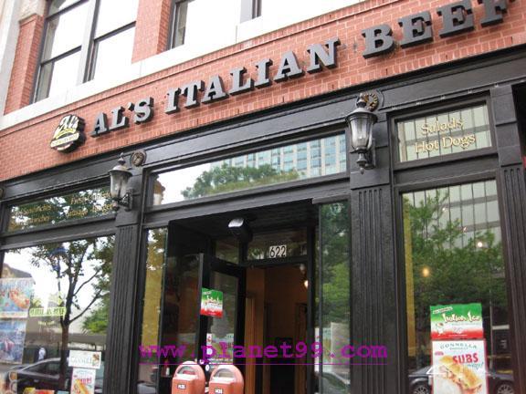 Al's Italian Beef Evanston , Evanston