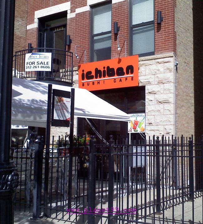 Ichiban , Chicago