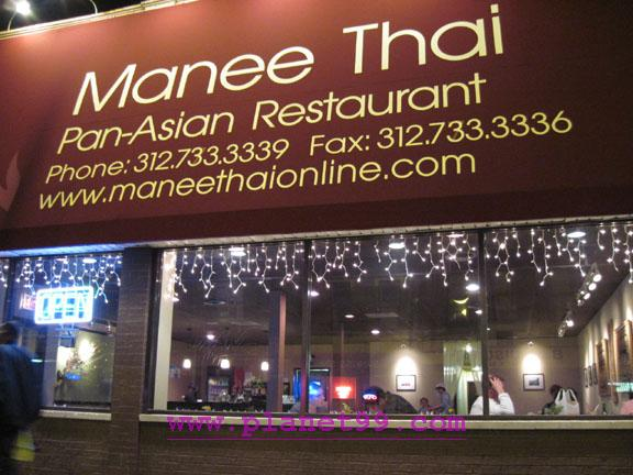 Manee Thai , Chicago