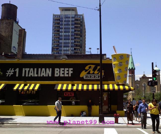 Al's #1 Italian Beef , Chicago