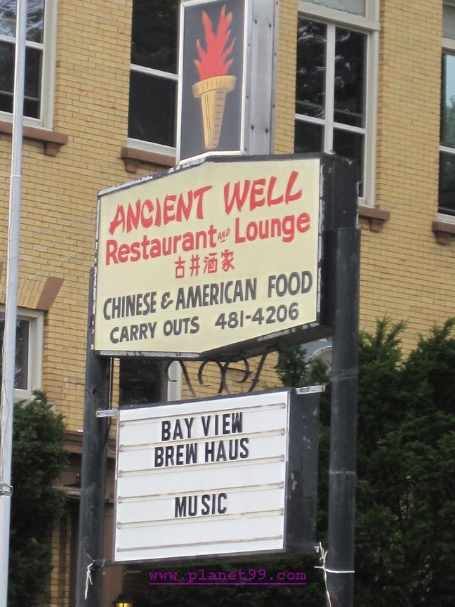 Ancient Well Restaurant and Lounge , Milwaukee