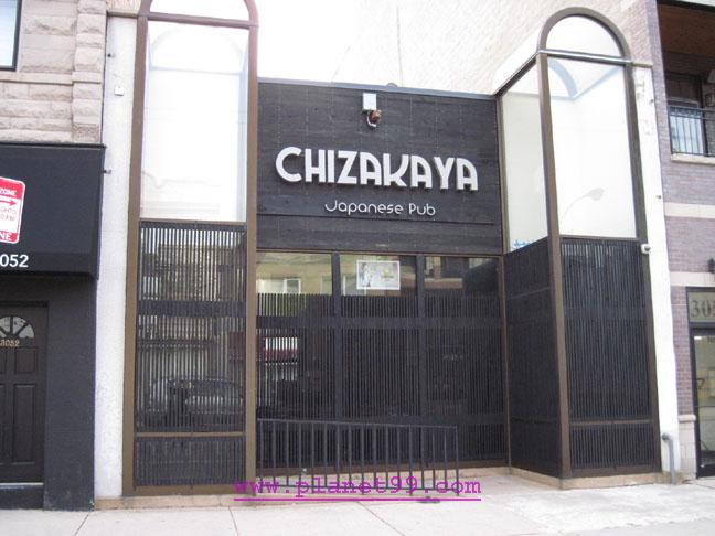 Chizakaya  , Chicago