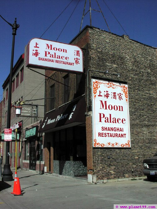 Moon Palace , Chicago