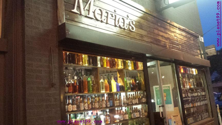 Maria's Community Bar , Chicago
