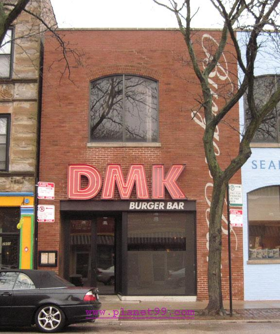 DMK Burger Bar , Chicago