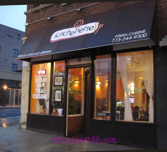 Kitchenette , Chicago