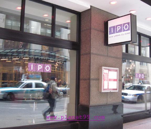 IPO New Urban Cuisine , Chicago