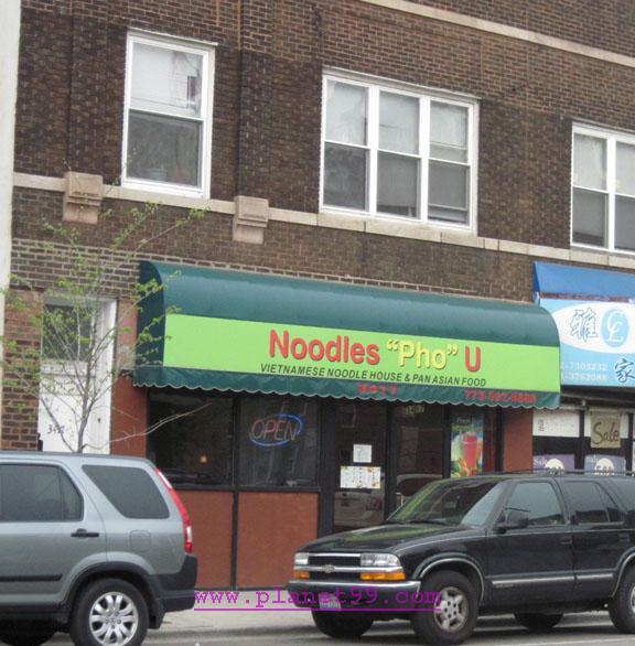 Noodles Pho U , Chicago