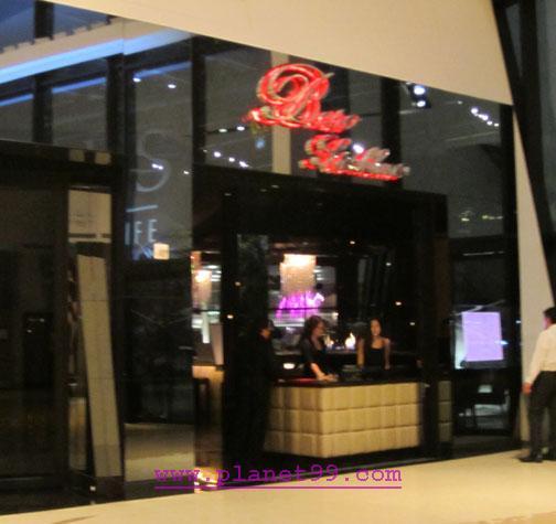 Beso Steakhouse , Las Vegas