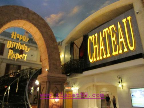 Chateau , Las Vegas