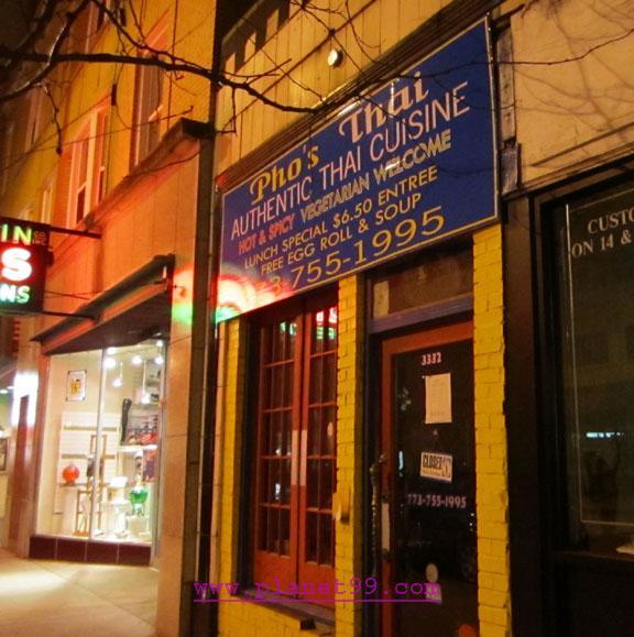 Pho's Thai , Chicago