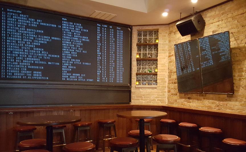 Pub Royale , Chicago